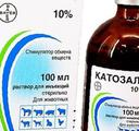 Витаминные и минеральные средства- Катозал 10