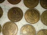 Монеты 3 копейки 1961. 1991 годов 20р/шт