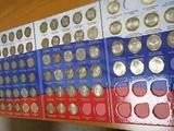 Набор монет Биметалл 10 рублей